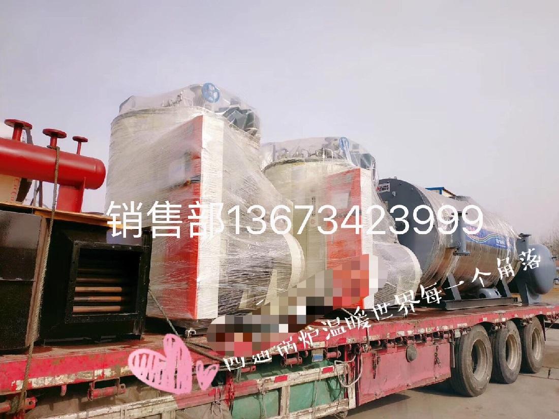 LSS型貫流式蒸汽鍋爐1.jpg